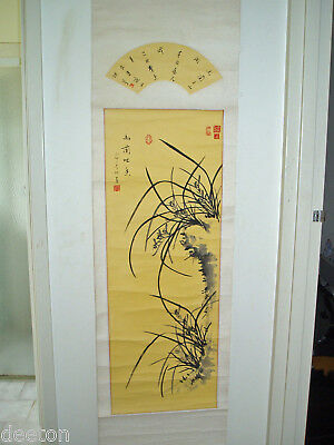 Chinese Or Japanese Hanging Art Scrolls Meiji Period Ink Paper Original B