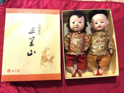 Vintage/Antique?- Chinese Dolls-Boy & Girl-Composition.?