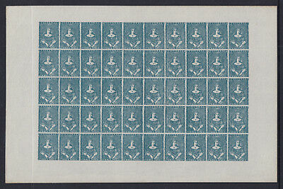 Victoria  3d Blue Jeffreyes Forgery Half Length sheet