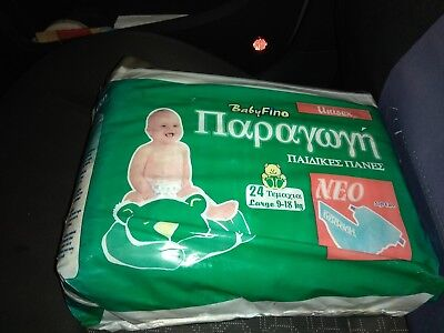 vintage baby fino paragogh 9-18kg 19-39lb 24 plastic diapers extra rare!!