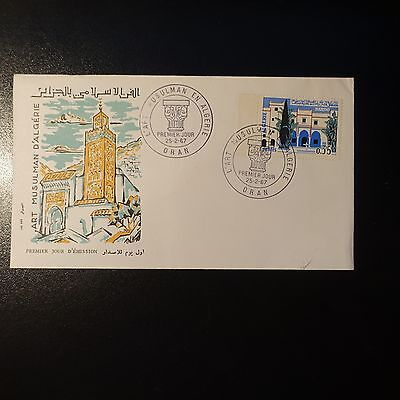 ALGERIA N°441 ON LETTER COVER 1st DAY FDC