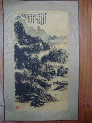Very Rare Chinese Paper Painting Landscape Marks