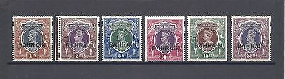 BAHRAIN 1938-41 SG 32/37 MINT Cat £362