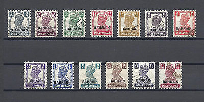 BAHRAIN 1938-41 SG 38/50 USED Cat £110