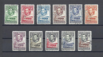 BECHUANALAND 1938 SG 118/28 USED Cat £100