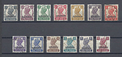 BAHRAIN 1942-45 SG 38/50 USED Cat £110