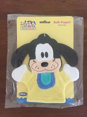 Disney Babies Goofy Bath Puppet by Playgro 'NEW & UNUSED'