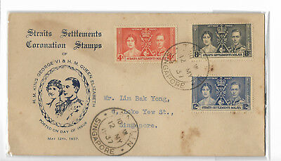 Straits Settlements 1937 private FDC postally sent