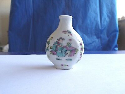 Antique Chinese Porcelain, 19Th Century, Famille Rose Snuff Bottle