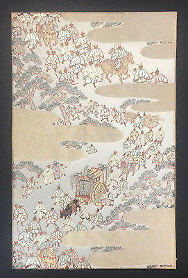 Vintage Chinese Silk Tapestry With Metallic Threaded Accents