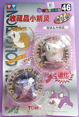 POKEMON Rattata & Raticate TomyFigurines 1998 Pocket Monsters NEW Sealed Package