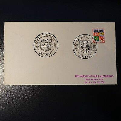 ALGERIA STAMP ARMOIRIES (emblems) ORANGE METROPOLIS ON LETTER COVER 1st DAY FDC