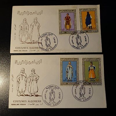 ALGERIA N°557/560 ON LETTER COVER 1st DAY FDC 1972