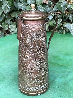Large Antique Ornate Hand Crafted Copper Pitcher Jug Dallah Coffee Pot