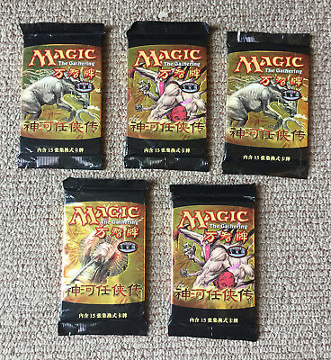 MTG 5 x SAVIORS OF KAMIGAWA BOOSTER PACKS Factory Sealed / CHINESE