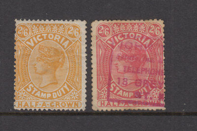 VICTORIA 1871 2/6 STAMP DUTY shades-p12½- wmk V/Crown sideways- Revenue-VFU (2)