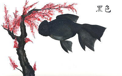 Japanese Rancho cherry tree painting A4 print Combined postage  Gold Fish art