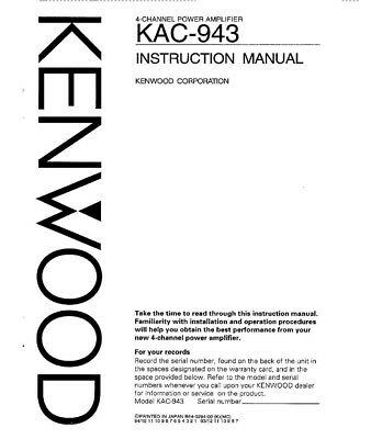 kenwood kac-943 amplifier owners instruction manual