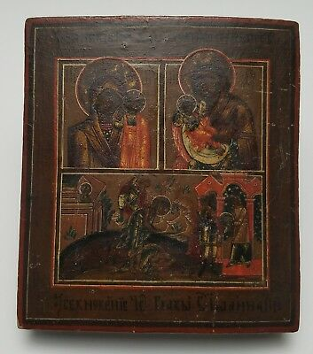 ANTIQUE 19th CENTURY RUSSIAN RELIGIOUS CATHOLIC ICON PAINTING ON WOOD PANEL