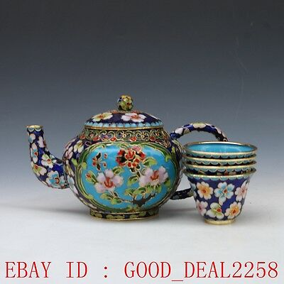 Collectible Decorative Cloisonne Carved Flower Tea Pot Cup Set  gd4044