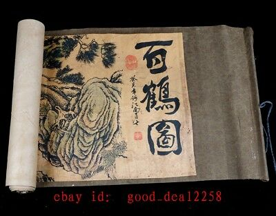 Old Collection Scroll Chinese Painting / Hundred Crane Diagram FG42