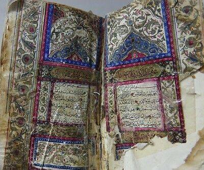 VERY INTERESTING EARLY HAND WRITTEN LEATHER BOUND QURAN ISLAMIC KORAN - 1600s ?