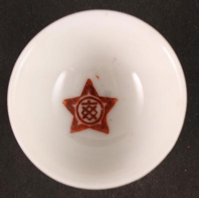 Antique Japanese 50th ANNIVERSARY STAR INSIGNIA sake cup
