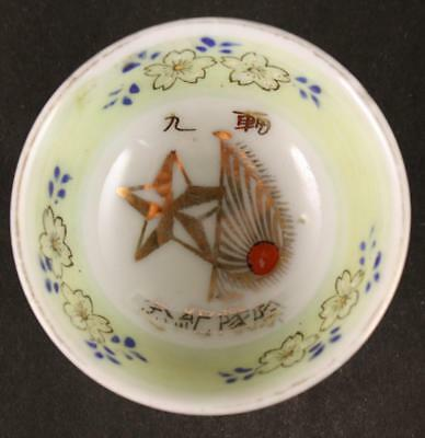 Antique Japanese Military WW2 TRANSPORT FLAG STAR BLOSSOMS army sake cup