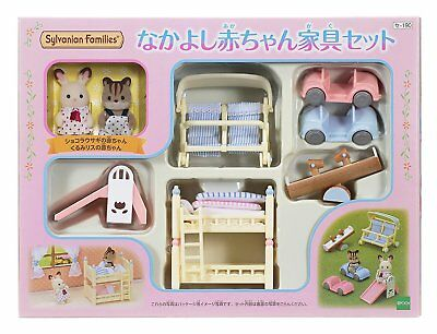 Sylvanian Families Calico Critters Cute Baby Furniture Set Doll Epoch JP SE-190