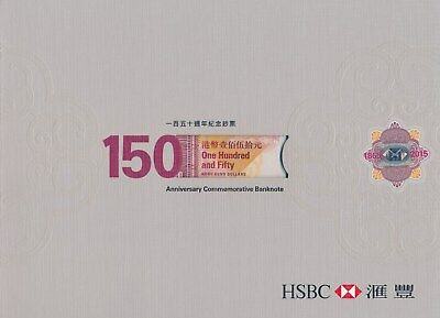 Hong Kong 2015 $150 HSBC 150th Anniv. Commemorative Note in Folder Scarce