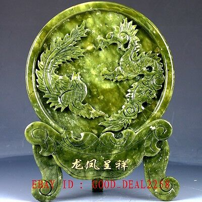 100% Natural Jade Handwork Carved Dragon & Phoenix Screen NYF01