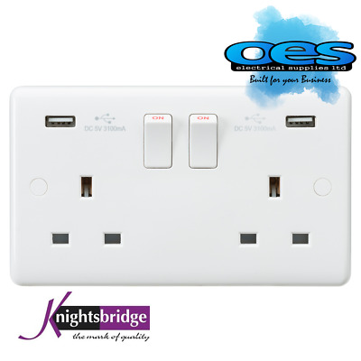 Knightsbridge CU9904 Curved Edge 13A Twin 2 Gang USB Socket Double Pole White