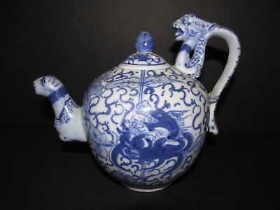 Chinese Tea pot, unusual handle and spout