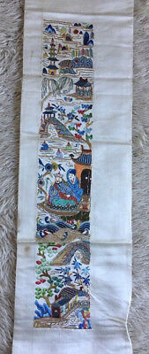 Chinese Or Japanese Embroidery Sleeve Panel From Missionary To china  Antique