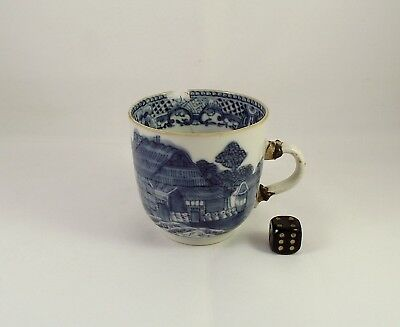 18thC Chinese Blue & White Cup Qianlong ca 1780 Trench Mortar Pattern (3)