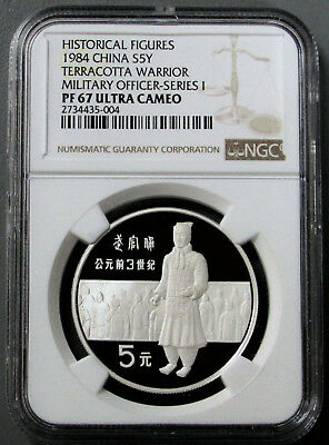 1984 China 5 Yuan Silver Historical Terracotta Warrior Series I Ngc Pf 67 Uc