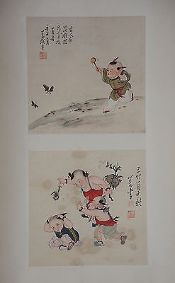 Excellent Chinese Scroll Painting By Pu XinYu P:649 溥心愈