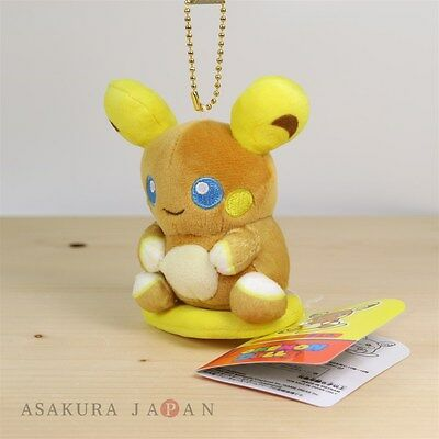 Pokemon Center Original Pokemon Dolls Plush Mascot Key Chain