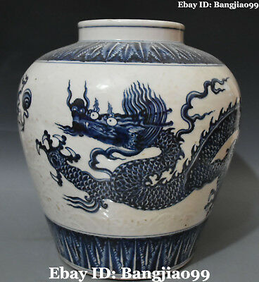"12"" Chinese White Blue Porcelain Dragon Ball Pot Jar Crock Cylinder Vat Statue"