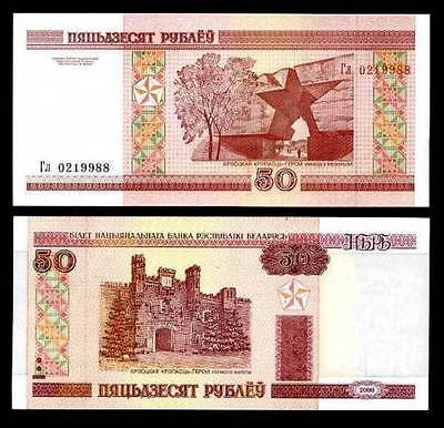Belarus 50 Rubles, 2000,P-25, UNC (Holmsky Gate, Star Memorial)