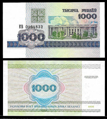 Belarus 1000 Rubles, 1998,P-16, UNC (Academy of Sciences Building)