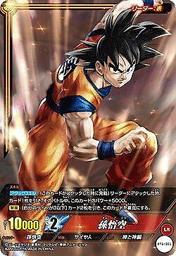 IC Cardass Dragon Ball BT01001 Monkey King legend card