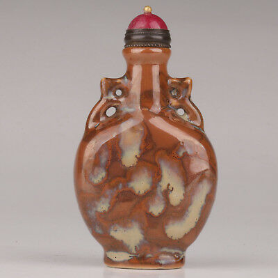 Porcelain Hand-Painted Carved Snuff Bottle Chinese Jingdezhen Collection Vintage