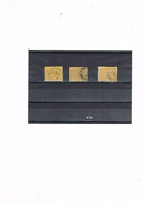 EGYPT STAMPS #470 - 2pi YELLOW SG39/39cw/39bw OF 1874-5 USED INVERTED WTMKS