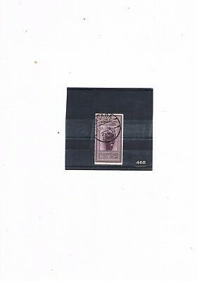 EGYPT STAMP #468 KING FUAD 58th BIRTHDAY STAMP SG134 USED