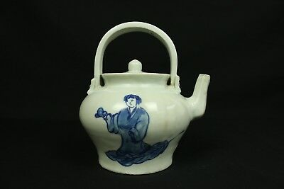 Korean porcelain teapot