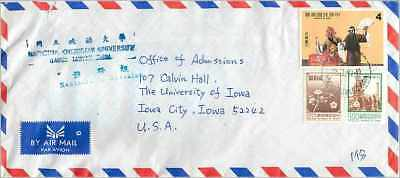 Letter Cover for University of Iowa China Hsinchu Taiwan