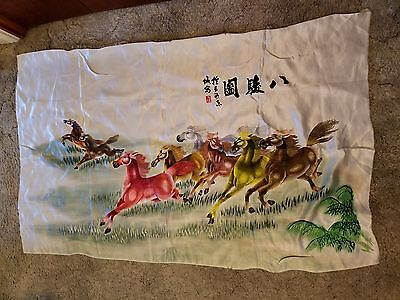 """Vintage Chinese Horses Embroidery Silk Wall Hanging Size  28"""" X 46"""""""