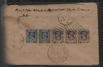british burma to india with KG VI stamps x 5  1946   a101.84
