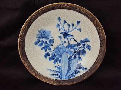 IMPRESSIVE 29CM Chinese Antique Oriental Porcelain Blue and White Charger Plate